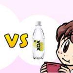 コスト回収には何本作ればよい?炭酸水メーカー「Soda Stream Spirit」のコスパを、市販の格安炭酸水「VOX」とシミュレート比較!